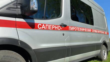 """Мамкины террористы: в Гомеле по почте """"заминировали"""" жирокомбинат"""