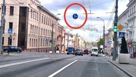 В Гомеле после смертельного ДТП на Советской запретили поворот налево к горисполкому