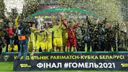 БАТЭ на гомельском стадионе в пятый раз выиграл Кубок Беларуси по футболу