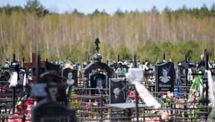 Кладбища Гомеля: «Стукачёвское» расширяется, на «Прудковском» — инвентаризация