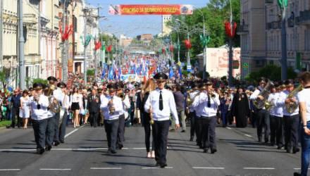 Афиша праздничных мероприятий в Гомеле, посвящённых 9 Мая – Дню Победы