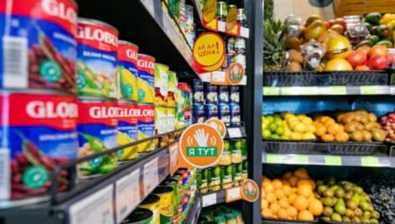В Гомеле продают продукты по особым ценам. Десяток яиц – 1,89, масло – 1,99