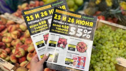 «Евроопт» объявляет в Гомеле «Пятницу и субботу черных цен». Смотрите как дешево