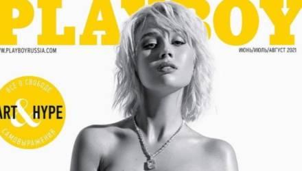 Клава Кока впервые снялась полностью обнажённой, и сразу для Playboy, устав быть хорошей девочкой. Есть видео