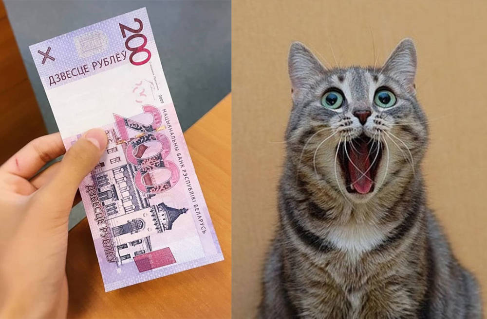 Банкомат выдал белорусу банкноту в 200 рублей. Мужчина удивился