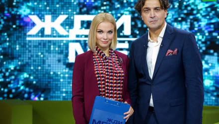 """Гомельчанки снялись в последнем выпуске передачи """"Жди меня"""""""