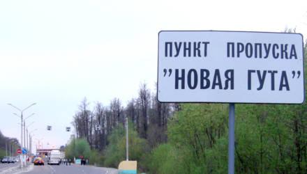 Платный выезд и платный въезд. Как платить сборы за пересечение границы и дезинфекцию в Гомельской области
