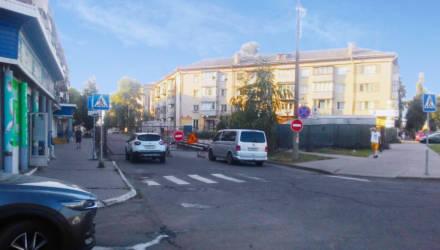 На улице Привокзальной в Гомеле временно изменена организация дорожного движения