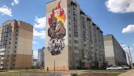 """На многоэтажке в Гомеле появилось """"огненное"""" граффити МЧС – фотофакт"""