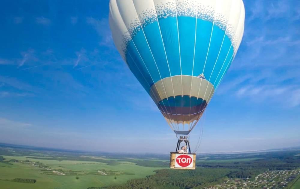 Гомельчан позвали на бесплатный полет над Минском на воздушном шаре