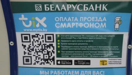 Оплатить проезд с помощью смартфона теперь можно в автобусах Гомеля