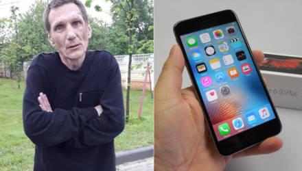 В Гомеле мужчина повалил 18-летнюю девушку на землю, сдавил шею руками и отобрал iPhone