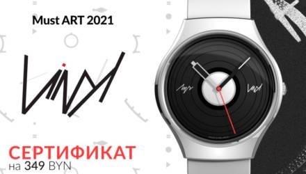 """""""Луч"""" открыл предзаказ на стильную новинку из мира часов: модель """"Vinyl"""" лимитированной коллекции """"MUSTART 2021"""""""