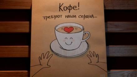 Учёные выяснили, сколько чашек кофе в день полезно для сердца