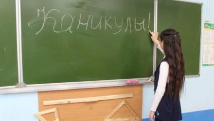 Стали известны даты школьных каникул в Беларуси на 2021/2022 учебный год