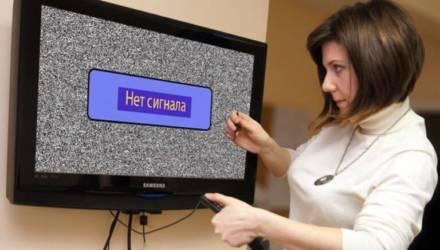 Белорусам на некоторое время будут отключать телевидение