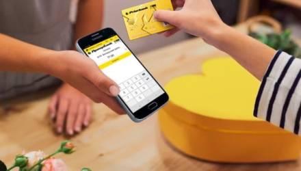Новые клиенты получат от Приорбанка смартфоны для приема оплаты
