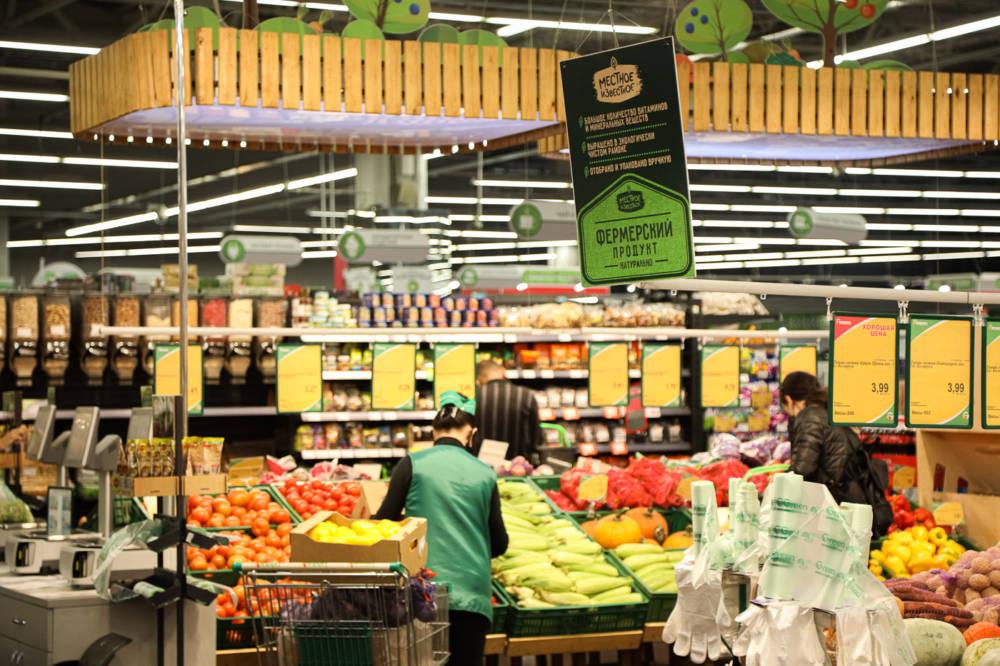 GREEN обрушил цены на максимум. До 21 сентября включительно более 250 товаров – за полцены