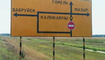 Трассу М-10 закроют возле Калинковичей из-за ремонта моста