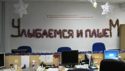 Белорусы проведут зиму без длинных выходных
