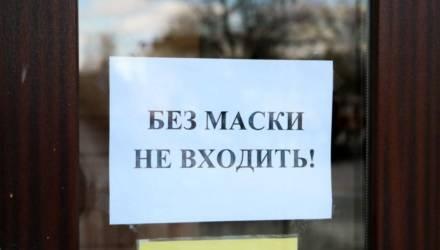 В Беларуси отменили всеобщий масочный режим. Теперь он носит рекомендательный характер